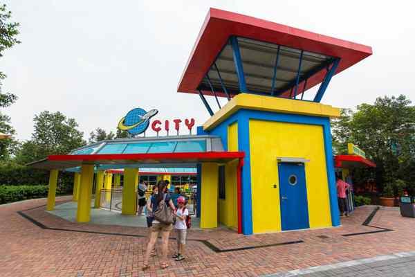 Legoland Malaysia LEGO City Airport Entrance